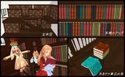 【MMD】本棚の部屋