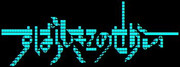 【SA】すばらしきこのせかい【ロゴ】