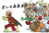 【それ逃げろ!アンパンマン!】