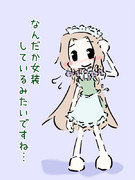 ミニスカメイド服の美鈴