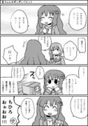杏ちゃんのポンポンペイン2