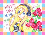 Lilyお誕生日おめでとう!