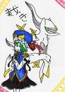 映姫xアルセウス