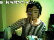 完全に夏厨の太田