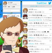 Twitter【ムスカ】