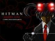 ヒットマン蜘蛛2