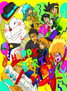 誕生日おめでとうございます!