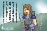 【BLADESTORM】【青い傭兵】