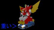 【MMD製作状況】L式BS型第三世代モデル 勇気の聖勇者 04