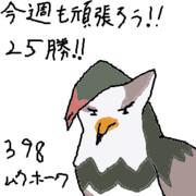 生放送の掲示板で描いたお絵かき008