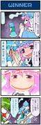 がんばれ小傘さん 641
