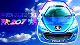 プジョー 207 (バージョンA)