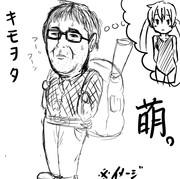 キモヲタ(イメージ)