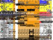 今現zaiのデddスkutoップppppp 2012 8 2111 分解