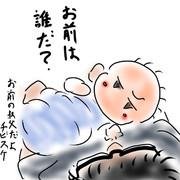 赤ん坊は目で語る