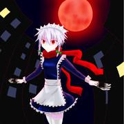 月光照らすはシリアルキラー