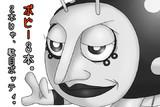 【ピニャータ】【ビスポッティと契約】
