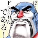 江田島ドラえもん