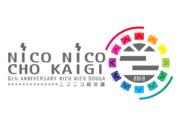 ニコニコ超会議2ロゴ案 (・∀・)