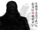 ゲーム実況 ケイブスペシャル 応援イラスト