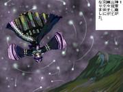 東方白岩姫 1