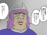 東方白岩姫エンドカード