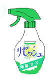 リセッシュ(抗菌EX)