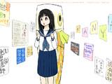 黒髪の乙女 starring 千反田える