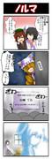 株式会社東方5話