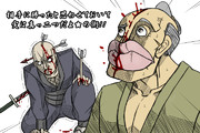 【ニ】【クチビル侍との死闘!決着!】