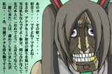 【9月2日の狂気】