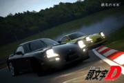 GT5 FD VS FD 頭文字D風