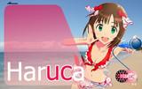 Haruca(夏だ!海だ!Suicaだ!ばーじょん)