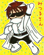 SUPER STAR 満 -MITSURU-