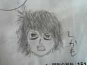 L(デスノート)かもしれない絵を教科書に描いていた