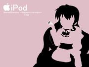 iPod風シェアファン、暁の狂刃のフィーナ版