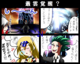 BLAZBLUE4コマⅣ:叢雲覚醒?
