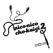 Now Playing Cho-Kaigi 2