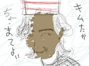 SMAPのメンバーの似顔絵を何も見ず本気で書いてみた。木村拓哉