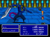 第09話 「青眼の悪魔」 ボス戦!