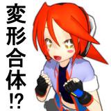 【MMD】ニコ技キャラ達の日常 No.002【ニア】