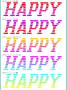 【デカ文字素材】HAPPY-斜体