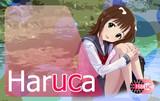 Haruca (雨宿りばーじょん)