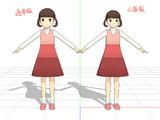 堂島菜々子(オマケ付き) バージョンアップ(Ver1.03)&小顔バージョン同梱