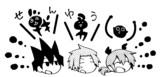 \戦/\勇/\(^O^)/