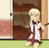 京子のお土産の木刀が二本目じゃなかったら・・・。