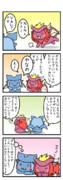 テオ&ナナ 4コマ