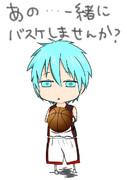 あの・・・一緒にバスケしませんか?