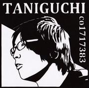 【切り絵】TANIGUCHI