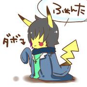 ファンタくんポケ擬☆*・。